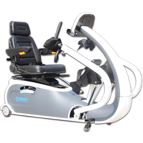 四肢联动康复训练仪